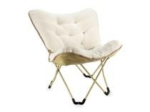 Cozy Раскладной стул