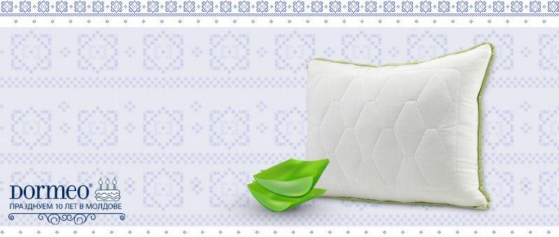 Классическая подушка Aloe Vera