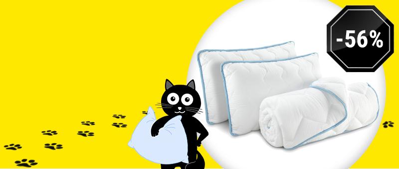 Набор из одеяла и подушки Siena - Самая Низкая Цена!