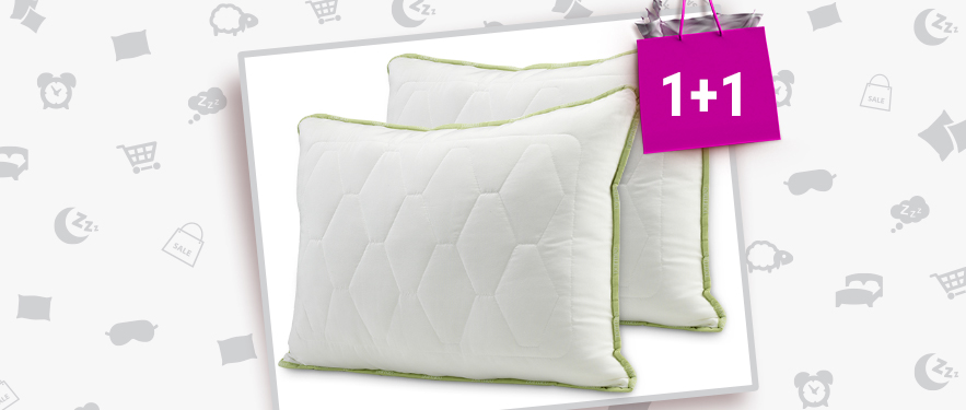 2 подушки Dormeo Aloe Vera по цене 1