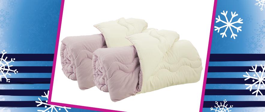 Одеяло Good Morning/Night - Самая Низкая Цена!