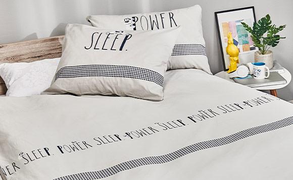 Комплект постельного белья Dormeo Meo